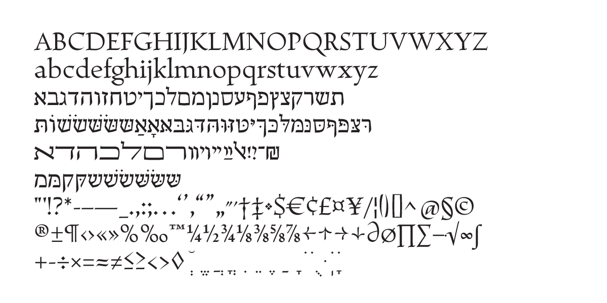 escritura-hebrew5