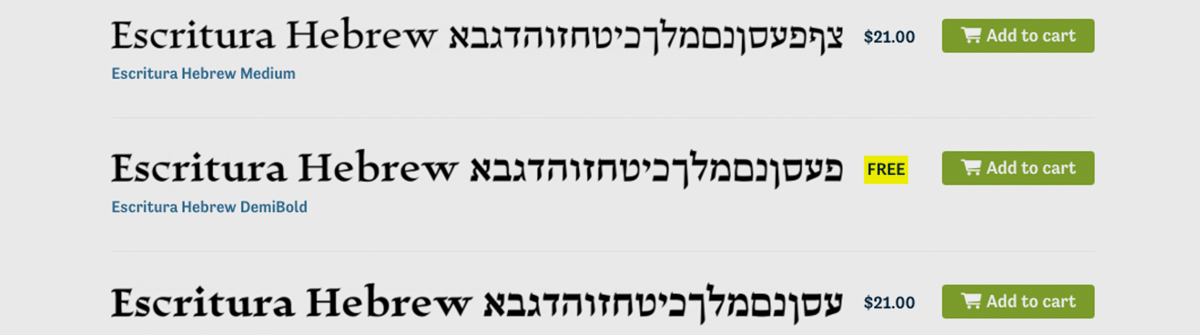fontspring_news_hebrew
