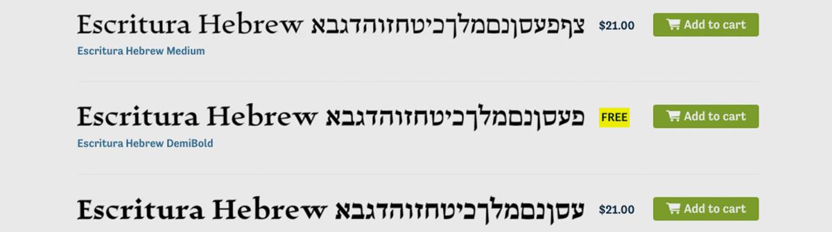 fontspring_news_hebrew